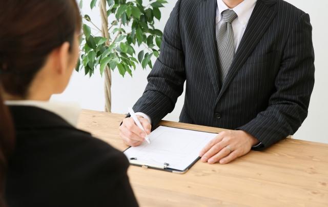 【地方上級】公務員面接試験で実際に聞かれた質問集【面接】