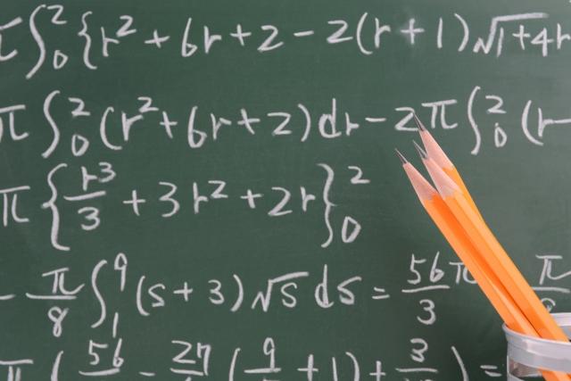 【地方上級】数学の勉強法【独学】