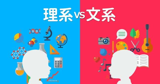 公務員試験に有利な学部・将来公務員になりたい場合は何学部に行けばいい?