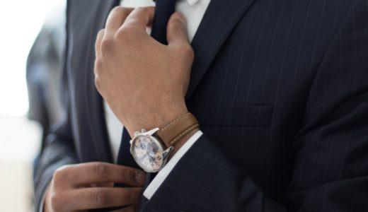 公務員採用試験(筆記試験・論文試験)時の服装はスーツ?私服?